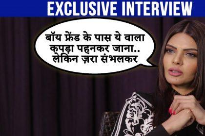 एक्सक्लूसिव इंटरव्यू: शर्लिन चोपड़ा ने बताया बॉयफ्रेंड के साथ कैसे करें डेट, कौन से कपड़े पहनकर बनाएं दीवाना