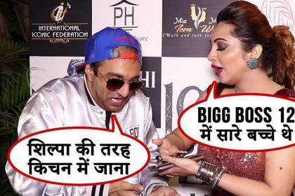 अर्शी खान ने दीपिका कक्कर का उड़ाया मज़ाक, सबके सामने बोल दी इतनी बड़ी बात देखें वीडियो