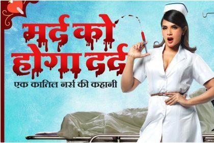 'शकीला' फिल्म के मेकर्स लॉंच करेंगे ऐसे पोस्टर से सजे कैलेंडर