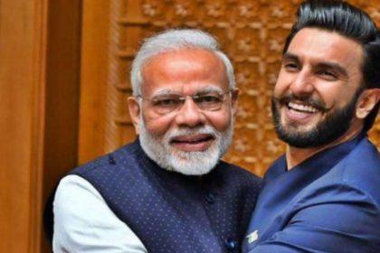 रणवीर सिंह ने पीएम मोदी को दी 'जादू की झप्पी', करण जौहर ने कहा- बहुत-बहुत धन्यवाद सर!