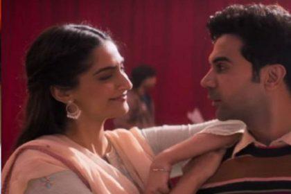 फिल्म 'एक लड़की को देखा तो ऐसा लगा' का टाइटल ट्रैक आउट, राजकुमार राव को Kiss करती नजर आईं सोनम कपूर