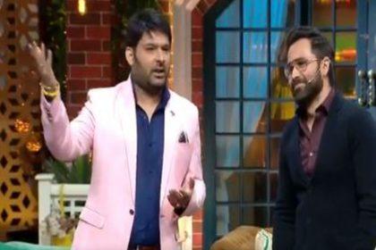 द कपिल शर्मा शो में फिर दिखेगा राजेश अरोड़ा का मजेदार अवतार, इमरान हाशमी बताएंगे लड़कियों को पटाने का तरीका