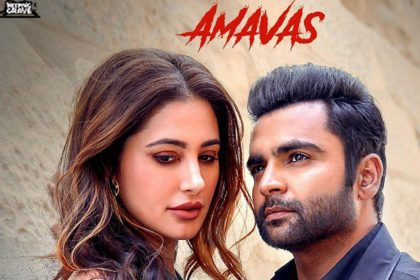 Amavas Movie Review Nargis Fakhri Sachiin Joshi