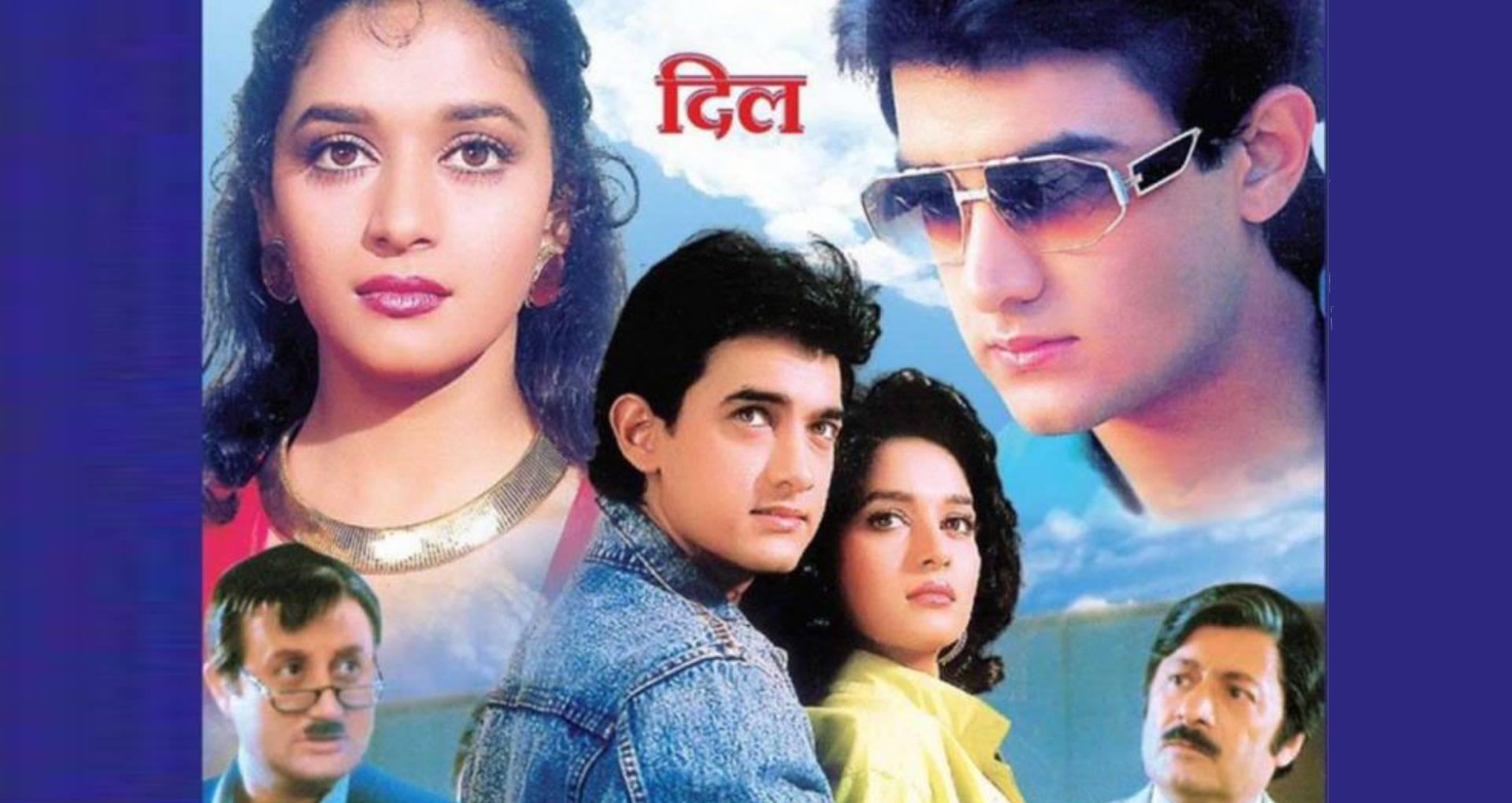 एक बार फिर ऑनस्क्रीन दिखेगी आमिर खान-माधुरी दीक्षित की जोड़ी, डायरेक्टर इंद्र कुमार की इस फिल्म में करेंगे काम