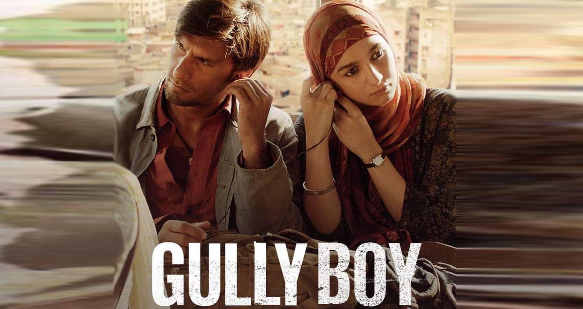 गल्ली बॉय मूवी रिव्यूः रणवीर सिंह के फर्श से अर्श तक के सफर की असली कहानी बयां करती है जोया अख्तर की फिल्म