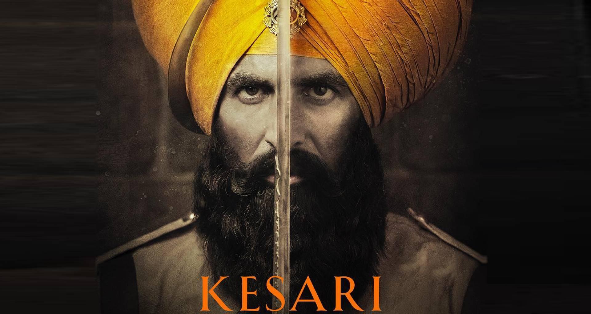 फिल्म केसरी का पहला टीजर रिलीज, अफगानों से यूं टक्कर लेते दिखी अक्षय कुमार की खून से लथपथ तलवार