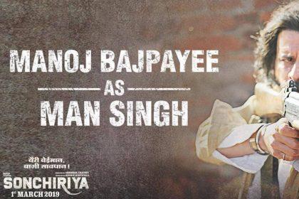Manoj Bajpayee As Daku Man Singh