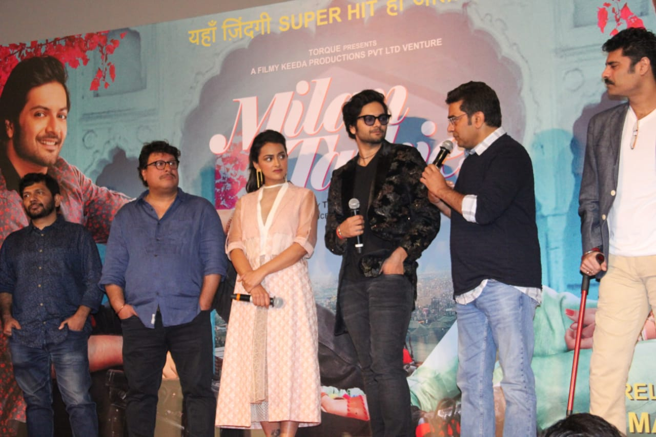Milan Talkies Cast Triler Launch
