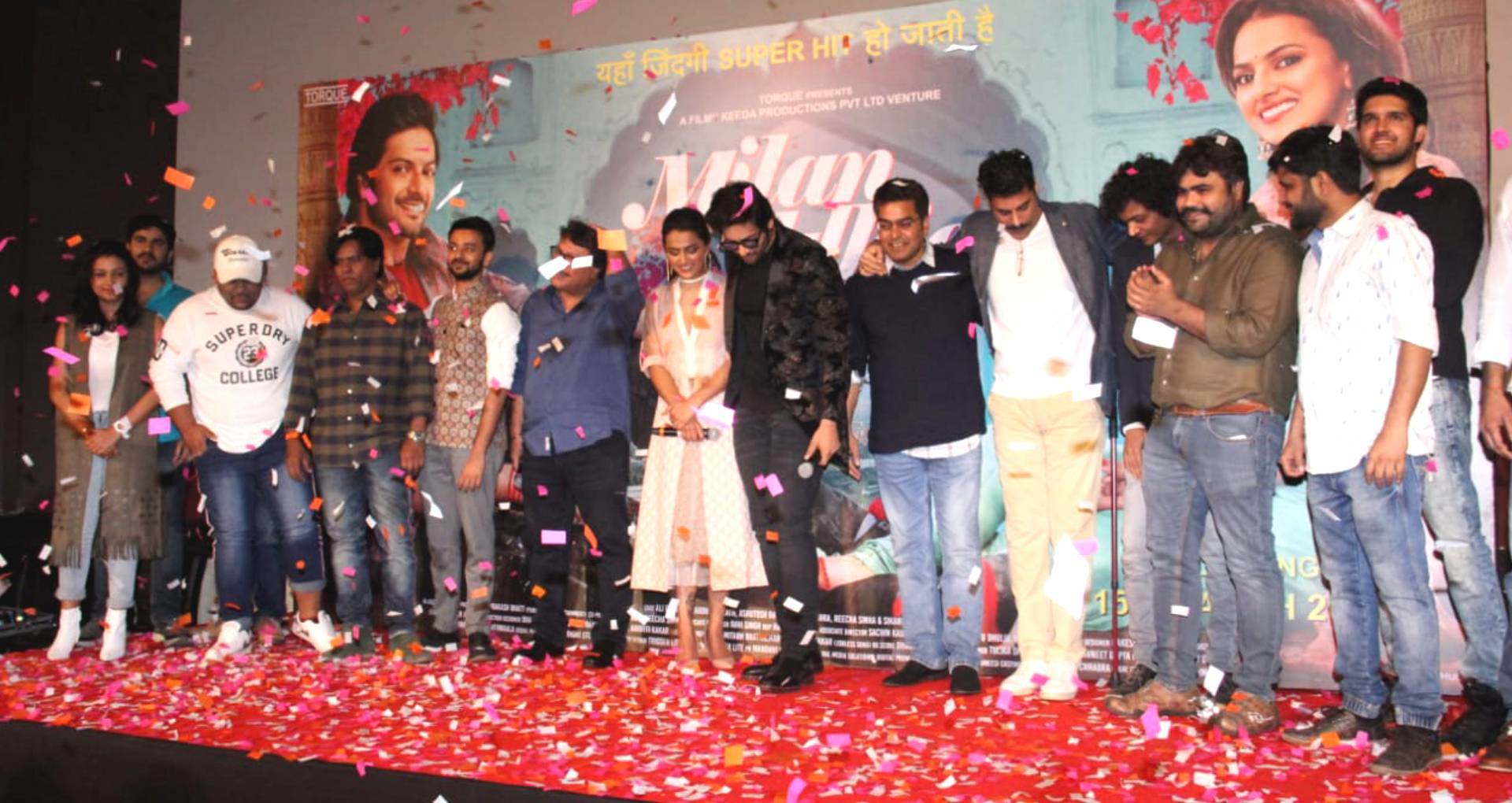 Milan Talkies Trailer Launch Event