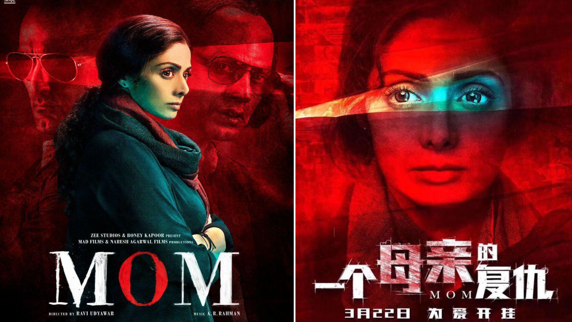 चीन में भी चलेगा दिवंगत अभिनेत्री श्रीदेवी के अभिनय का जादू, 22 मार्च को रिलीज होगी फिल्म मॉम