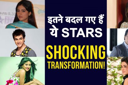 हिना खान से शिवांगी जोशी तक इतने बदल गए 'ये रिश्ता क्या कहलाता है' के स्टार, देखिए इनका शॉकिंग ट्रांसफॉर्मेशन