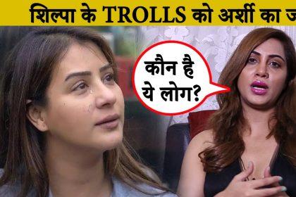 एक्सक्लूसिव:शिल्पा शिंदे को मिली रेप की धमकियों पर अर्शी खान ने दिया जवाब-देश के लिए इससे ज्यादा भी हो सकता है