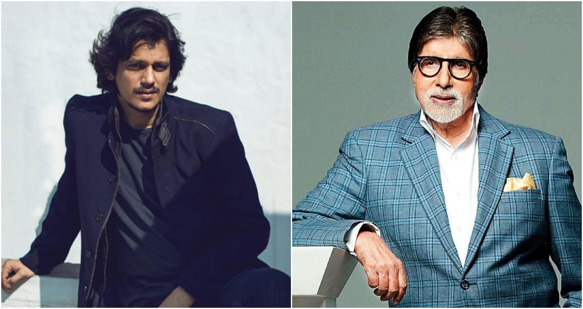 एक्सक्लूसिव: विजय वर्मा ने जब अमिताभ बच्चन से मिलाया हाथ, तो जानिए क्यों जोर-जोर से हंसने लगे महानायक?