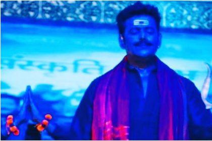 कुम्भ में शिव तांडव करते हुए रवि किशन (फोटो इंस्टाग्राम)