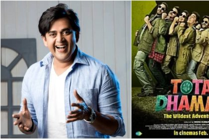 रवि किशन ने शेयर किया टोटल धमाल फिल्म का भोजपुरी ट्रेलर (फोटो इंस्टाग्राम)