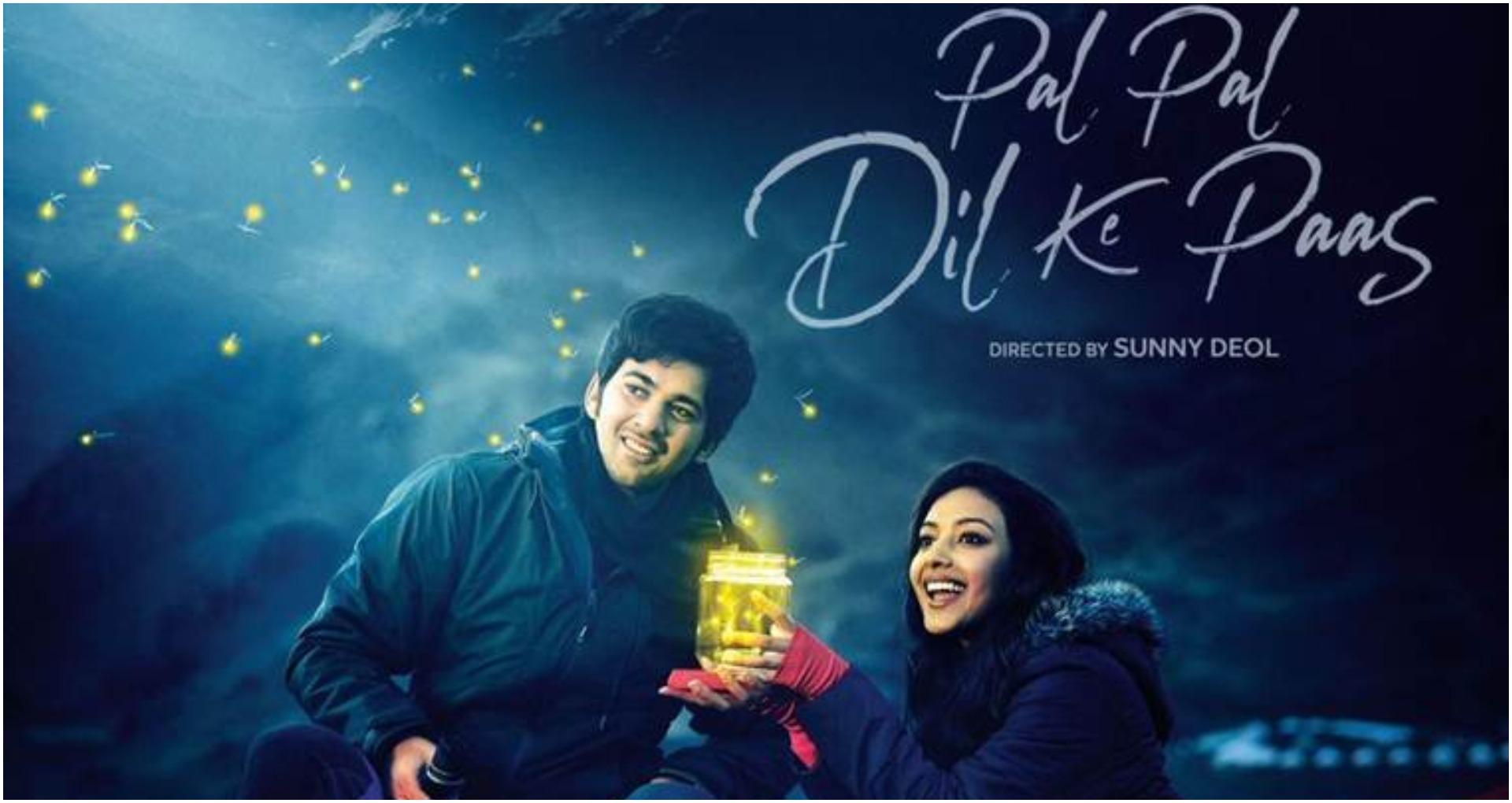 वैलेंटाइन डे पर रिलीज हुआ सनीदेओल के बेटेकी फिल्म का मोशन पोस्टर,पल पल दिल के पास का पोस्टरदिल तक पहुंचा ?