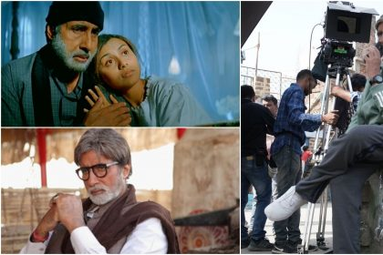 इन 6 फिल्मों में निभाया अमिताभ बच्चन ने टीचर का किरदार (फोटो इंस्टग्राम)