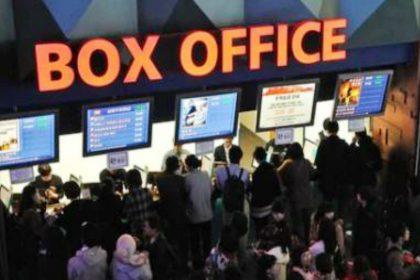 7 films box office collection- Uri- Badla- Manikarnika- Gully Boy