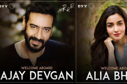 Ajay Devgn SS Rajamouli RRR Film Alia Bhatt Junior NTR Ram Charan