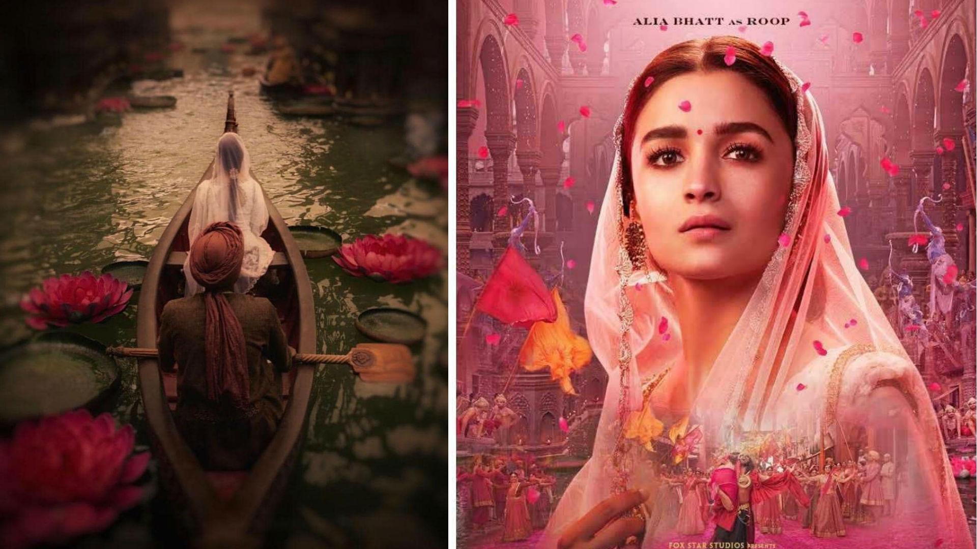 फिल्म कलंक के नए पोस्टर में दिखीं आलिया भट्ट, दिलकश अंदाज में नजर आई 'जफर' की 'रूप'
