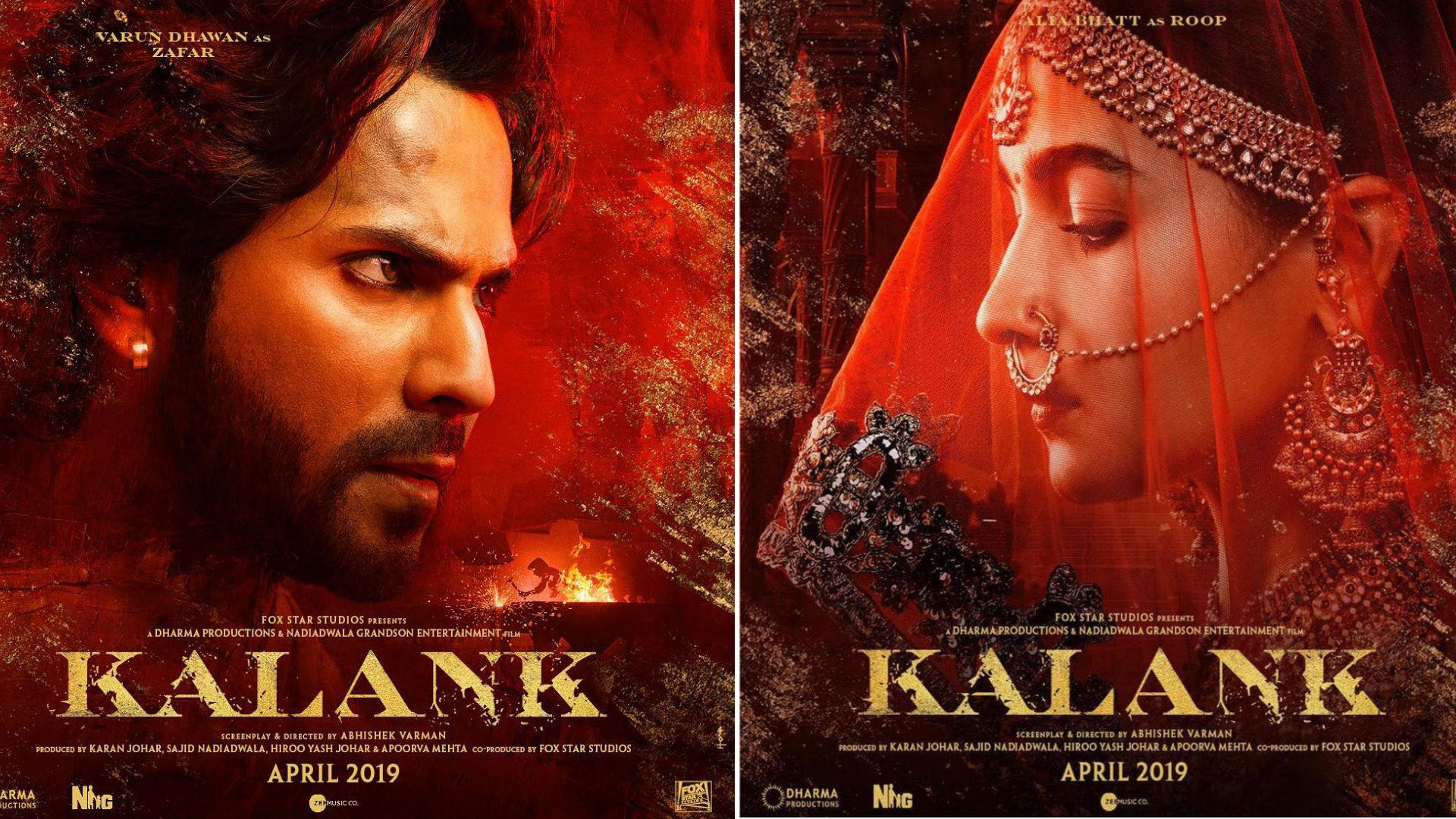 फिल्म कलंक का नया पोस्टर रिलीज, रूप के किरदार में घूंघट ओढ़े नजर आईं अभिनेत्री आलिया भट्ट