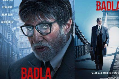 Amitabh Bachchan In Badla Movie