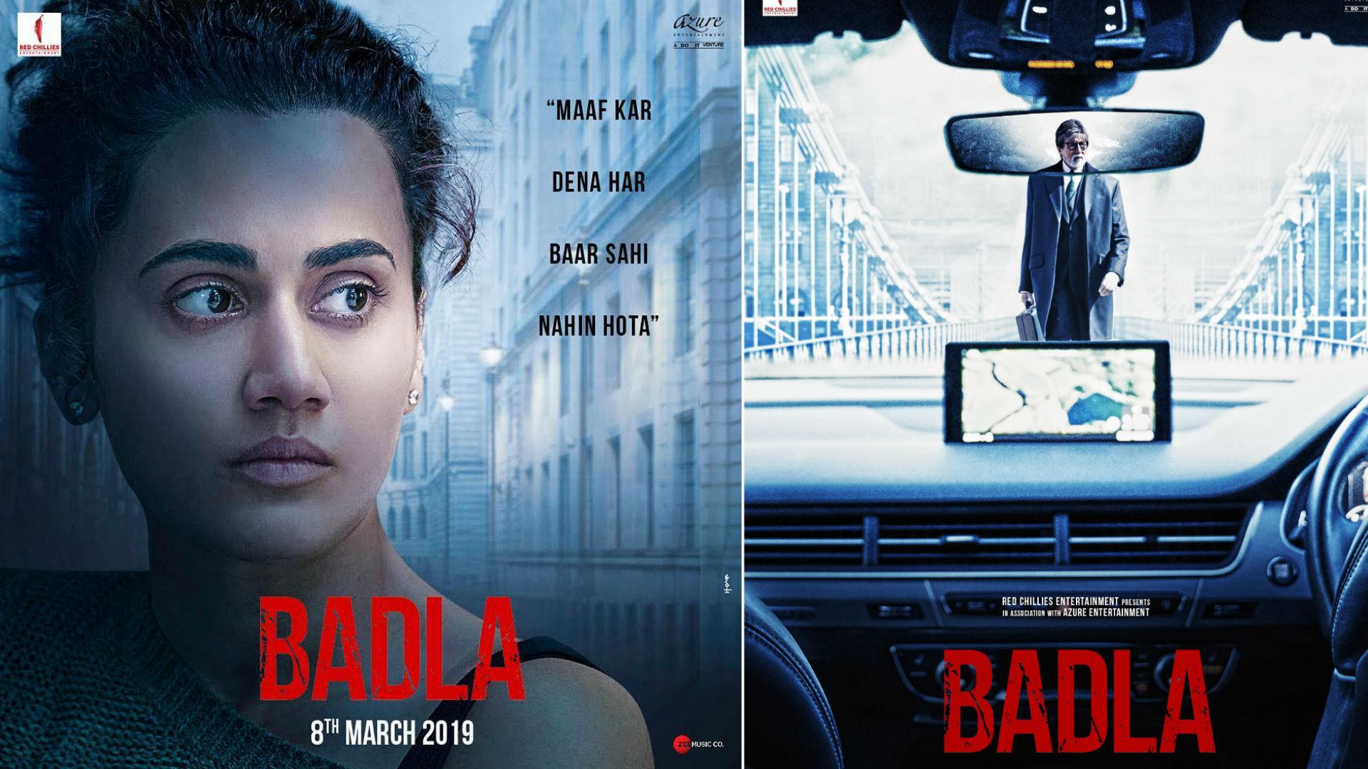 बदला मूवी रिव्यूः पिंक के बाद फिर अमिताभ बच्चन-तापसी पन्नू ने मचाया धमाल, 3 सवालों पर टिकी है फिल्म की कहानी