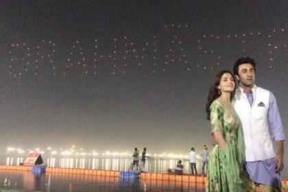 Brahmastra film logo launches Ranbir Kapoor Alia Bhatt Ayan Mukerji
