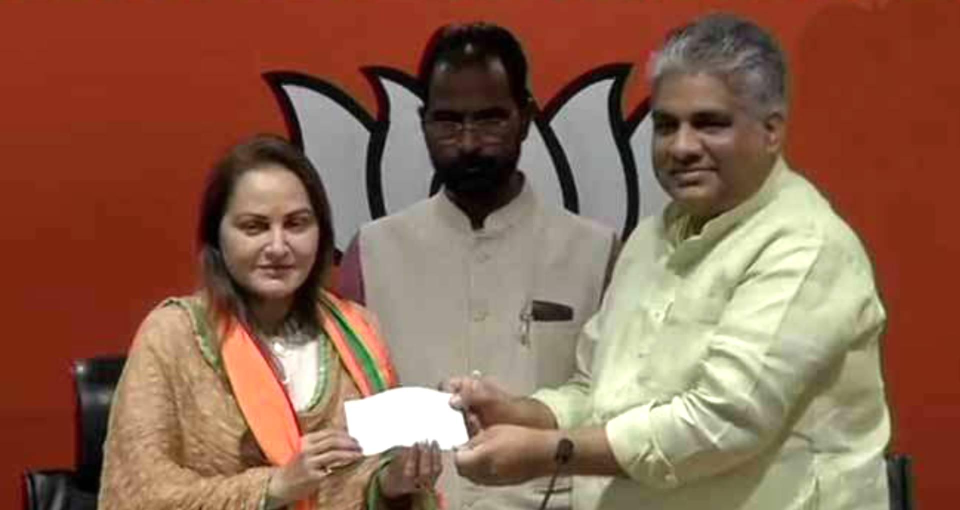 भाजपा में शामिल हुई समाजवादी पार्टी की नेता-एक्ट्रेस जया प्रदा, उत्तर प्रदेश के इस सीट से लड़ेंगी लोकसभा चुनाव