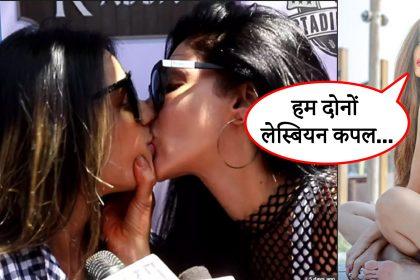निया शर्मा को किस करने पर मनमोहिनी फेम रेहाना पंडित ने दिया करारा जवाब कहा, हम दोनों लेस्बियन कपल…