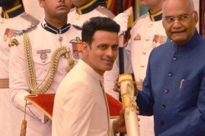 Manoj Bajpayee Receving Padma Shri From President Ram Nath Kovind
