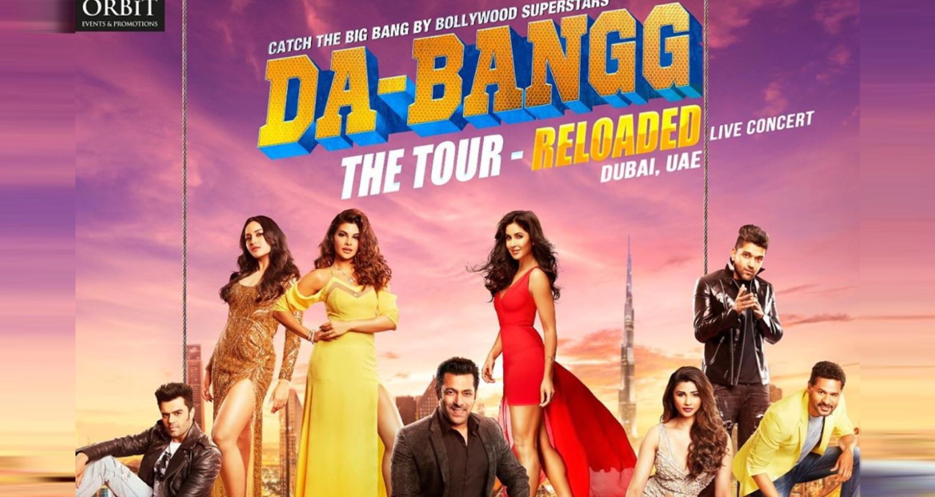 सलमान खान के फैंस के लिए दुबई से आई बुरी खबर, इस वजह से दबंग: द टूर-रिलोडेड हुआ कैंसिल
