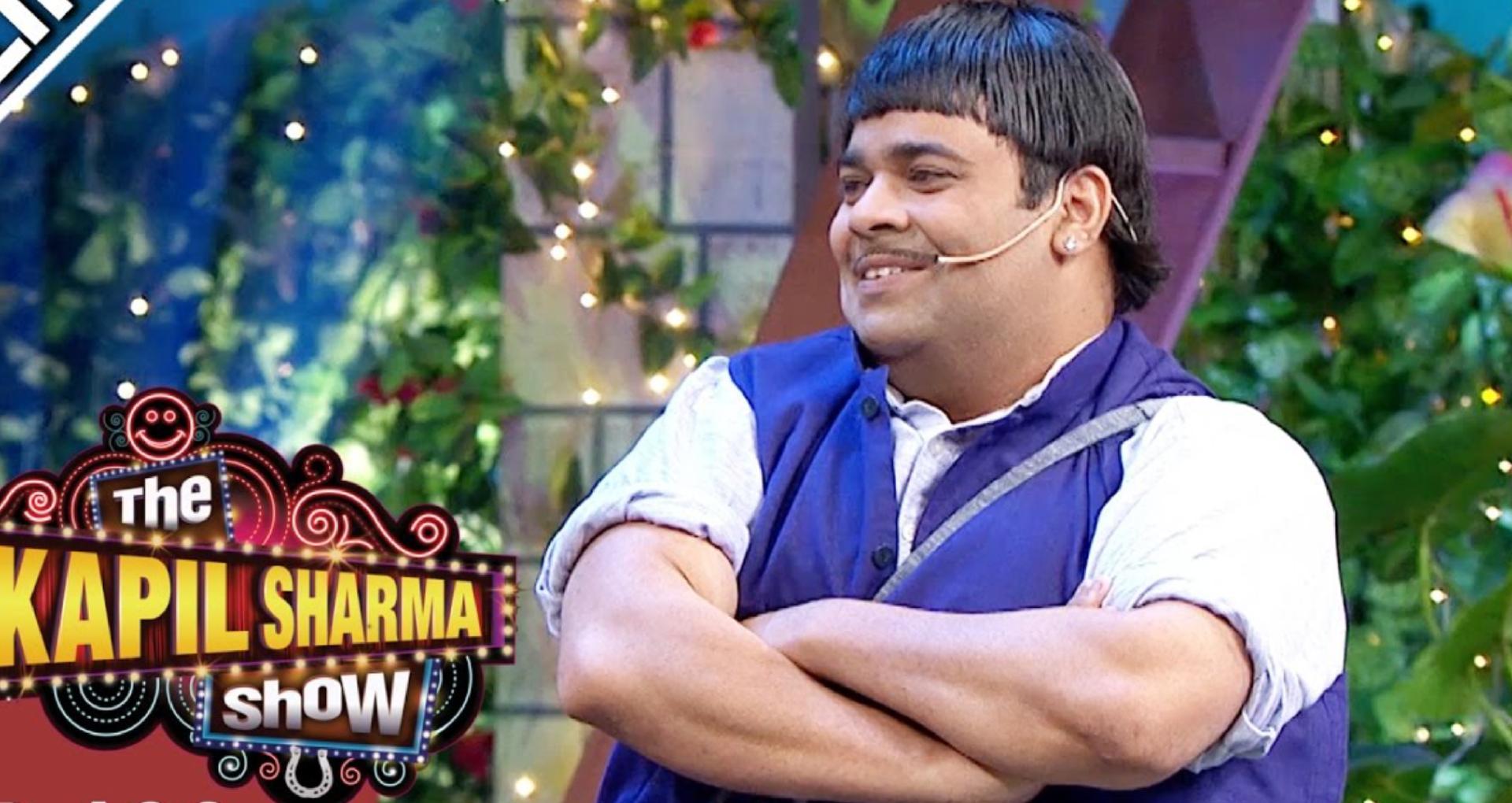 द कपिल शर्मा शो में बच्चा यादव ने अक्षय कुमार को सुनाया ऐसा जोक, सुनकर आप भी हंसते-हंसते हो जाएंगे लोटपोट