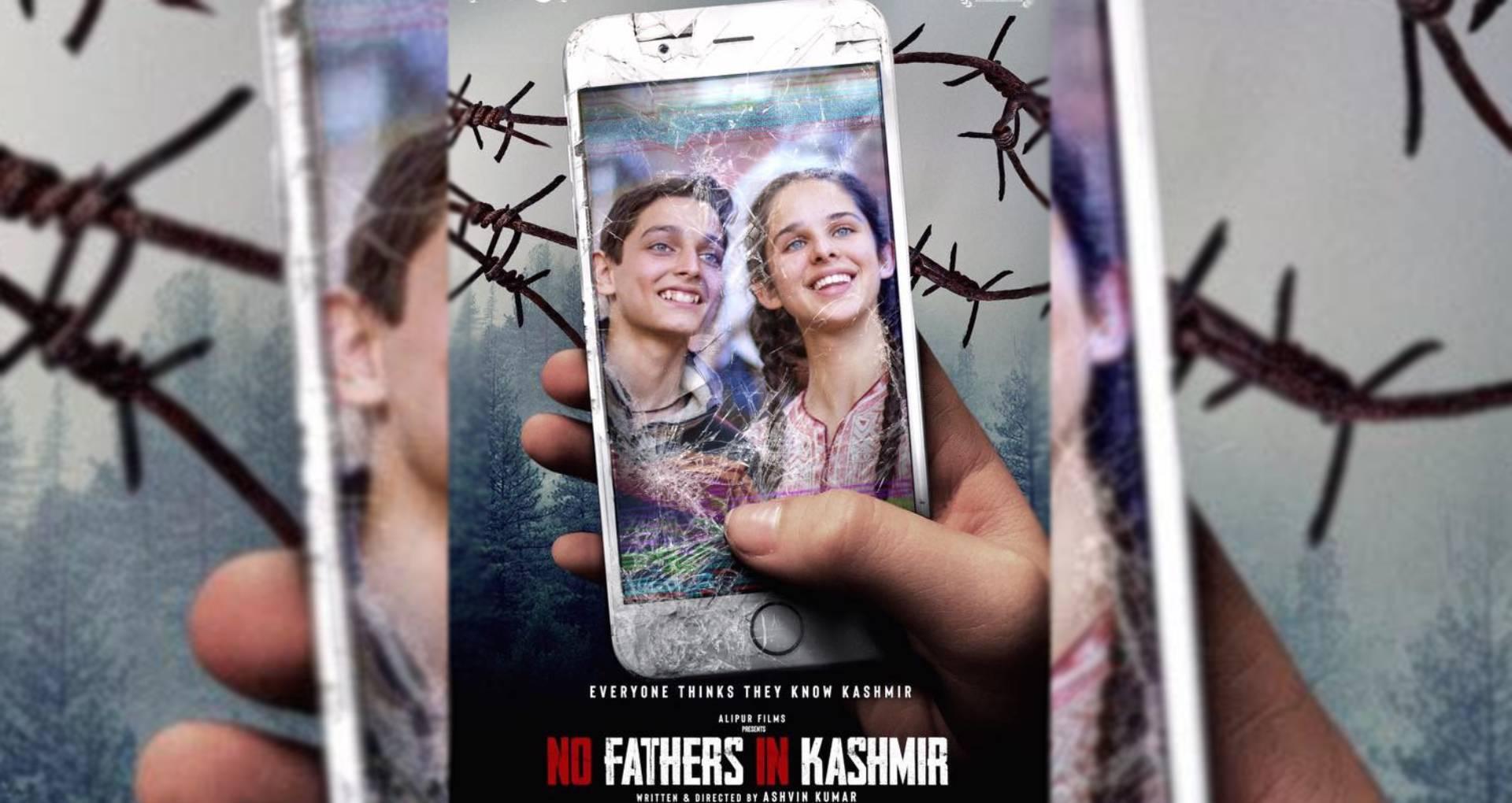 सेंसर बोर्ड से ग्रीन सिग्नल मिलने के बाद फिल्म नो फादर्स इन कश्मीर का पोस्टर लॉन्च, इस दिन रिलीज होगी मूवी