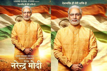 PM Narendra Modi Film Poster