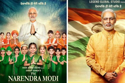 PM Narendra Modi biopic release date 5 april 2019 John Abraham film Romeo Akbar Walter