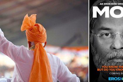 PM Narendra Modi web series Modi Journey Of A Common Man stream again Lok Sabha Elections 2019