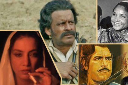 बीहड़ के इन 5 खूंखार डकैतों पर बनी हैं फिल्में, सुल्ताना डाकू से लेकर मान सिंह तक की दिखाई गई है ऐसी कहानी
