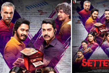Setters film Aftab Shivdasani Shreyas Talpade release on 12 April 2019