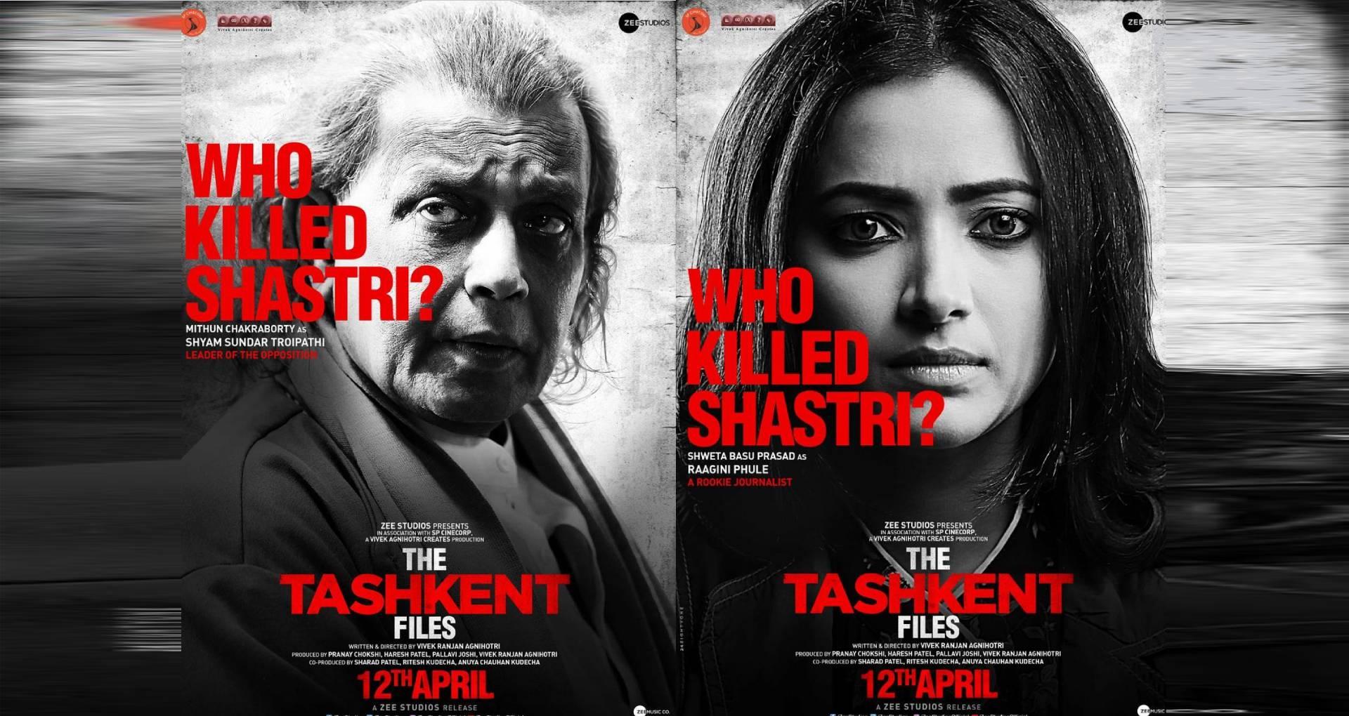 फिल्म द ताशकंद फाइल्स के दो नए पोस्टर हुए जारी, मिथुन चक्रवर्ती और श्वेता बासु के किरदार का हुआ खुलासा