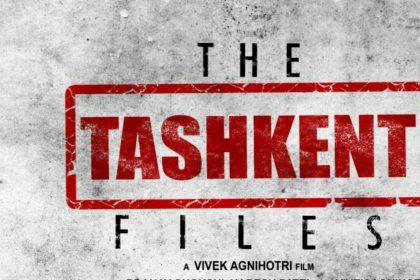 The Tashkent Files film Vivek Agnihotri Lal Bahadur Shastri death