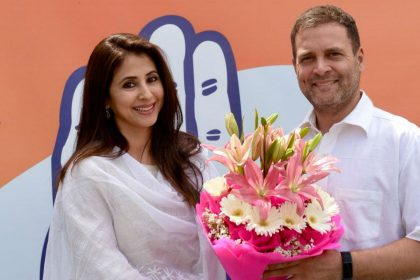 Urmila Matondkar joins congress party by Rahul Gandhi