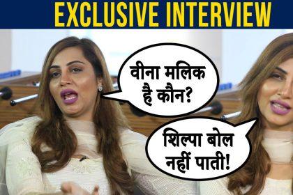 एक्सक्लूसिव: अर्शी खान ने माहिरा खान और वीना मालिक को सुनाई खरी-खोटी, कहा- उन्हें आता क्या है?