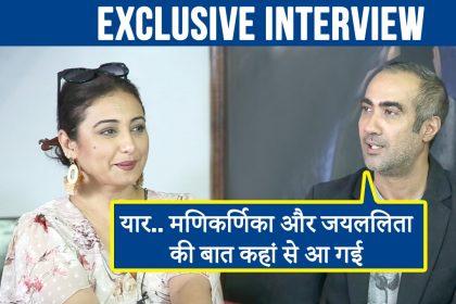 एक्सक्लूसिव: बायोपिक फिल्म में कंगना रनौत की फीस पर पूछा, तो जोर से हंस पड़े दिव्या दत्ता और रणवीर शौरी