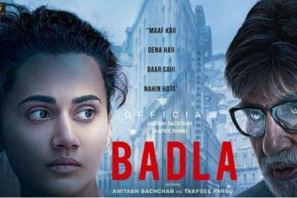 बदला बॉक्स ऑफिस कलेक्शन डे 3: तापसी पन्नू की एक्टिंग के आगे फेल हुई ये दो फिल्म, कमाए इतने करोड़ रुपए