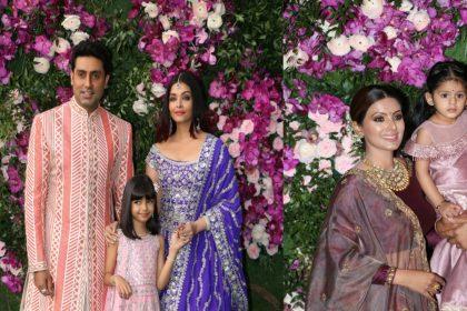 आकाश अंबानी की शादी में छाया अभिषेक बच्चन-हरभजन सिंह का परिवार, देखिए उनकी फैमिली की खूबसूरत तस्वीरें