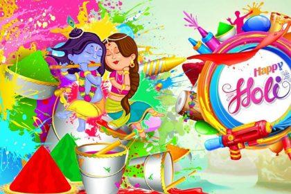 होली 2019: रंगों के त्योहार पर इन मैसेज और शायरियों के जरिए दीजिए अपनों को शुभकामनाएं