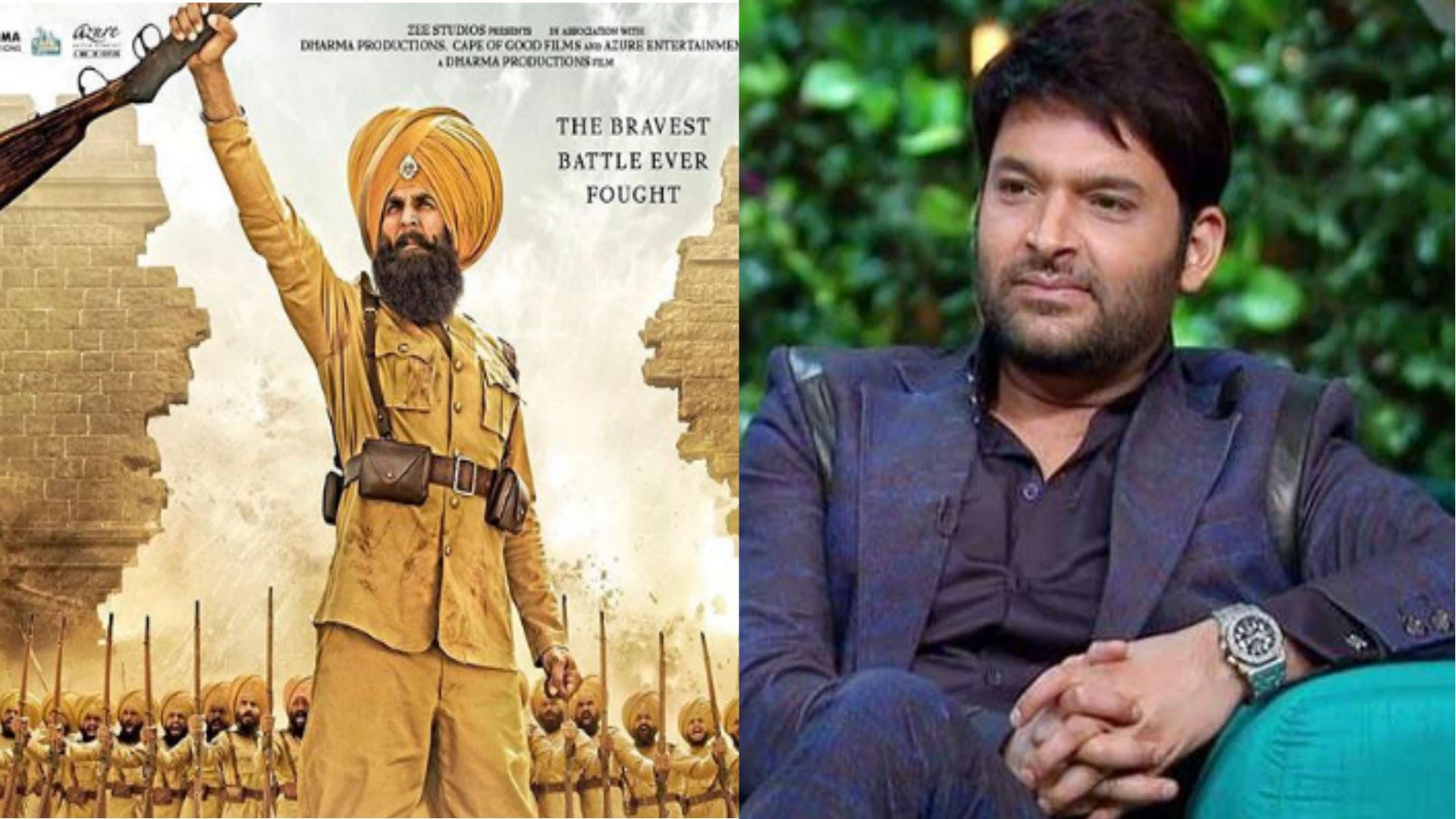 द कपिल शर्मा शो में अक्षय कुमार दिखाएंगे देश का असली केसरी रंग, सेना के जवानों के लिए करेंगे ये काम