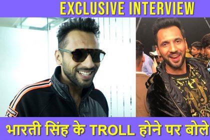 एक्सक्लूसिव: भारती सिंह के बचाव में आए खतरों के खिलाड़ी विजेता पुनीत पाठक, ट्रोलर्स को दिया करारा जवाब