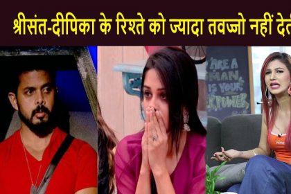 एक्सक्लूसिव: जसलीन मथारू ने दिया श्रीशंत और दीपिका ककर के रिश्ते पर चौकाने वाला रिएक्शन, देखिये पूरा इंटरव्यू